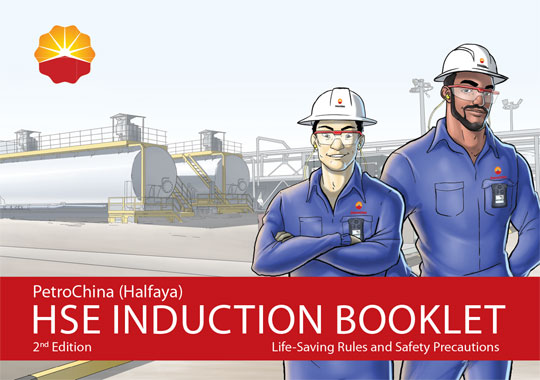 PetroChina HSE Induction booklets