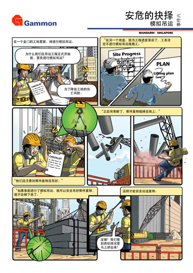 Gammon Safety Comic