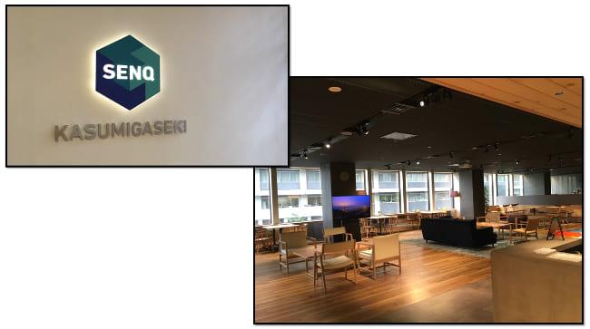 SENQ霞が関 伸びてる会社は使ってる!事例で分かる新たなITプロ人材獲得術