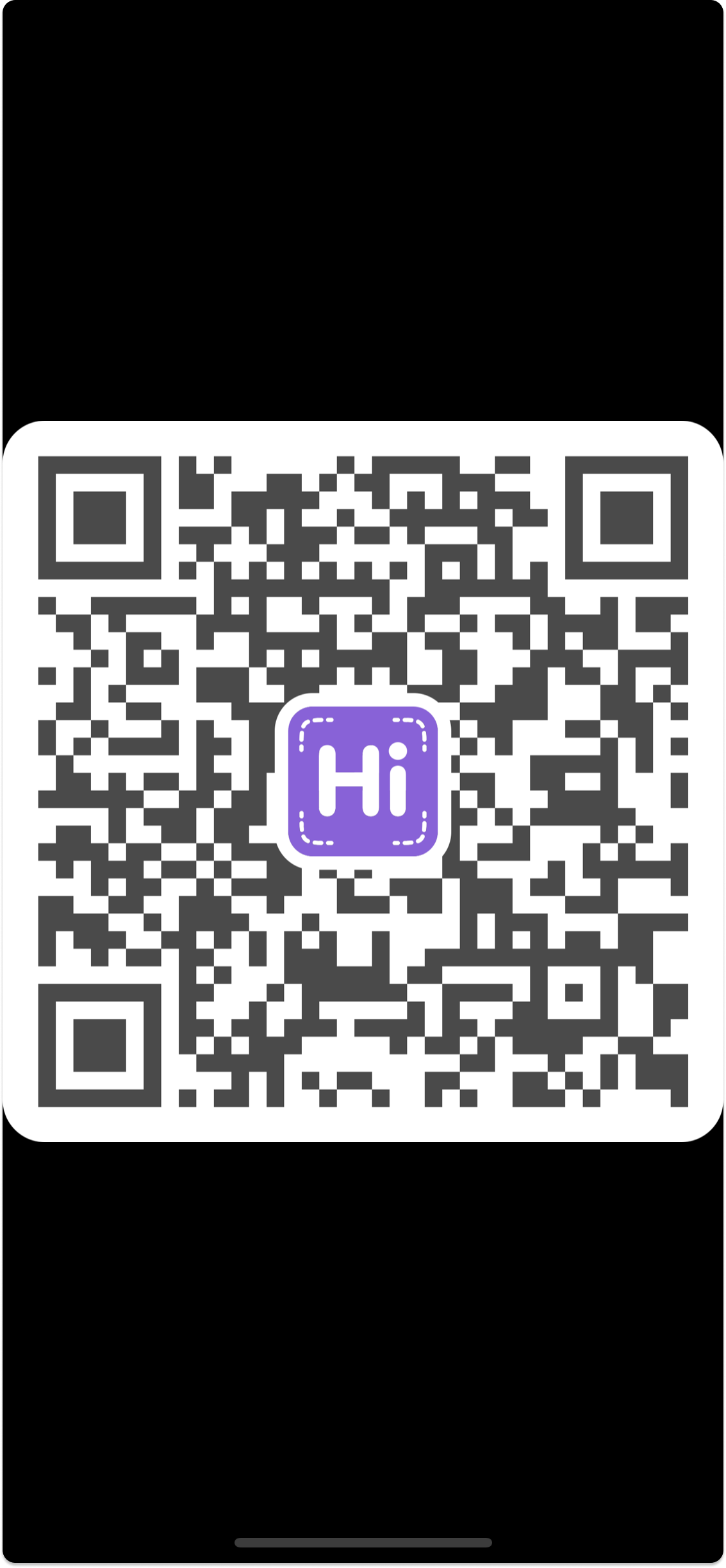 You'll then see your business card's QR code in your Photos app.