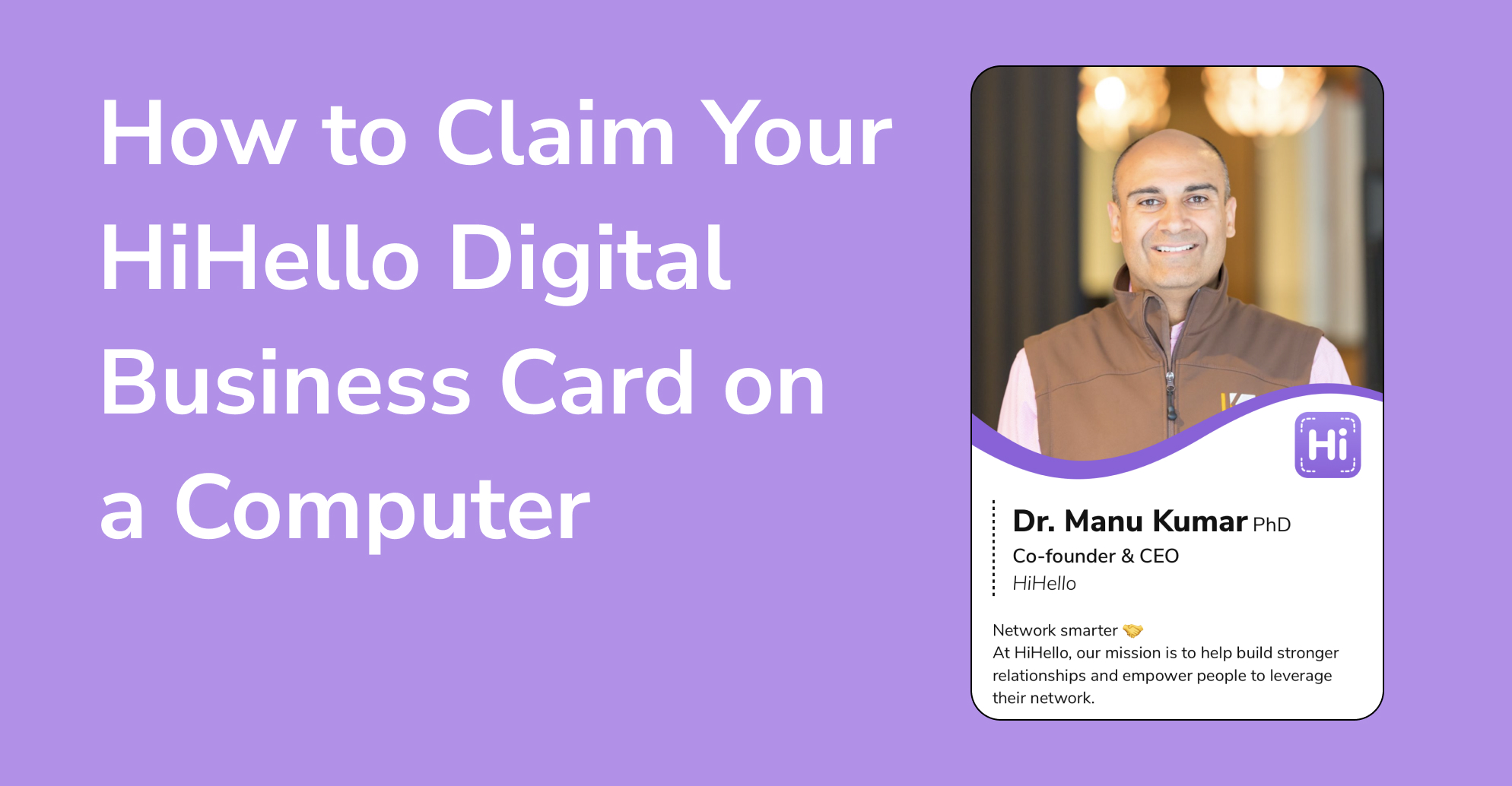 How to claim your digital business card on a computer