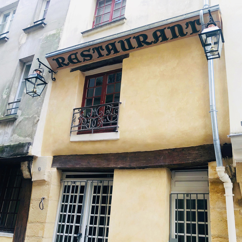 фасад здания 16 века
