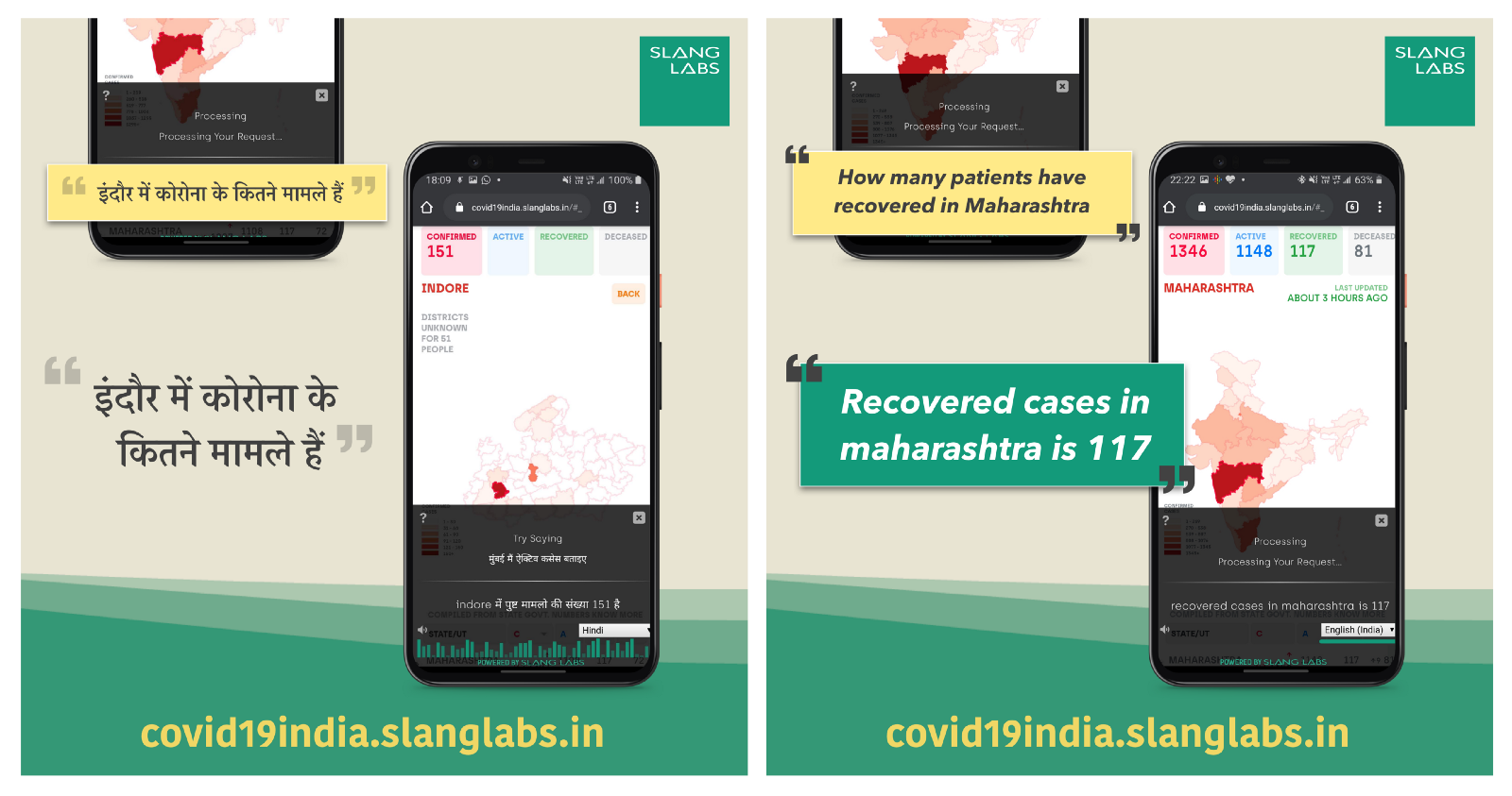 Image showing Voice Search working on covid19india.slanglabs.in