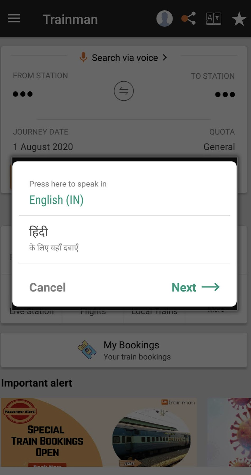 Slang Travel Voice Assistant gives you the option of English and Hindi
