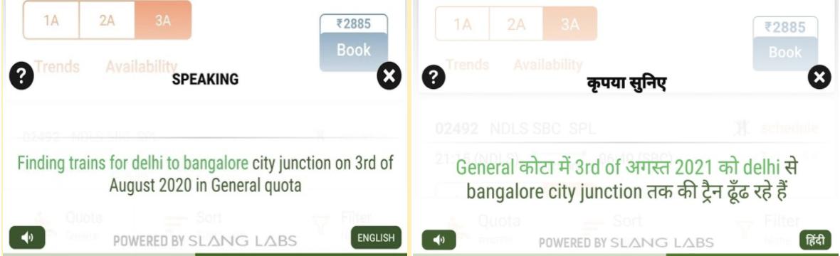 Slang Travel Assistant - Speaking Mode