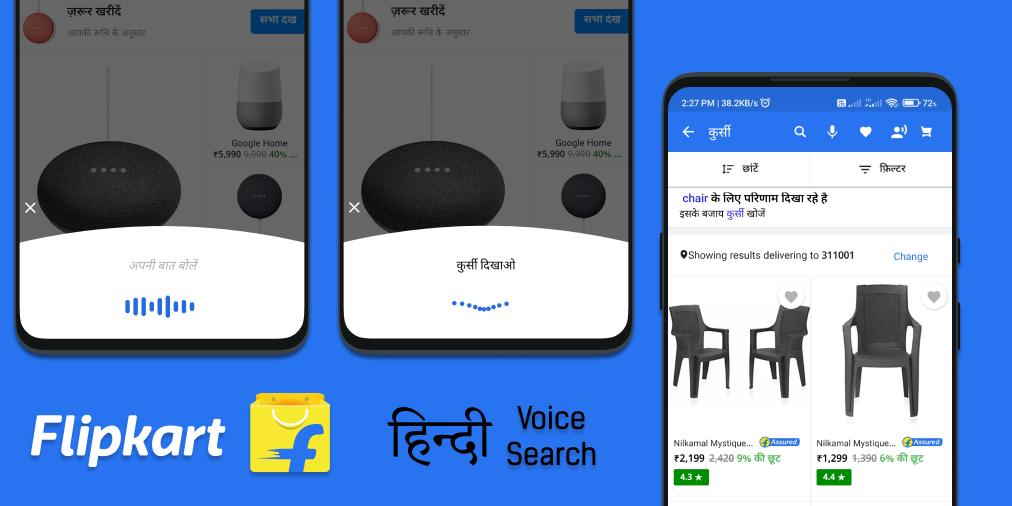 Multlingual Voice Search in Flipkart Voice Assistant