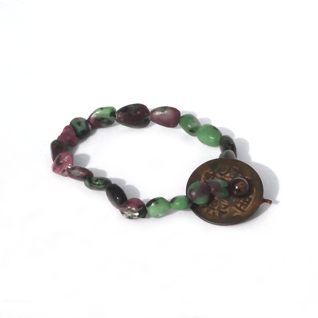 Product Description: ruby zoisite complimented by garnet & a Chinese vintage coin