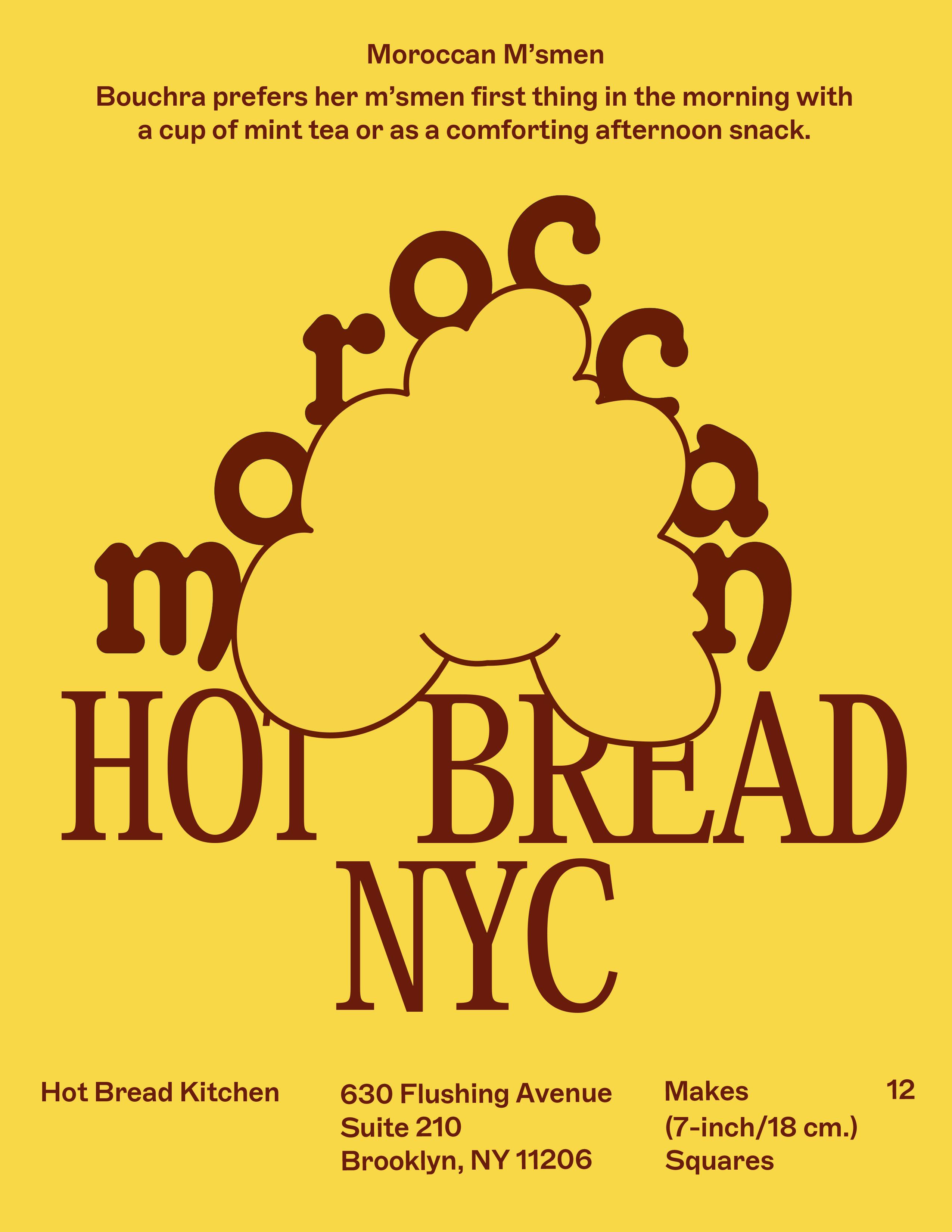Hot Bread Kitchen Recipe