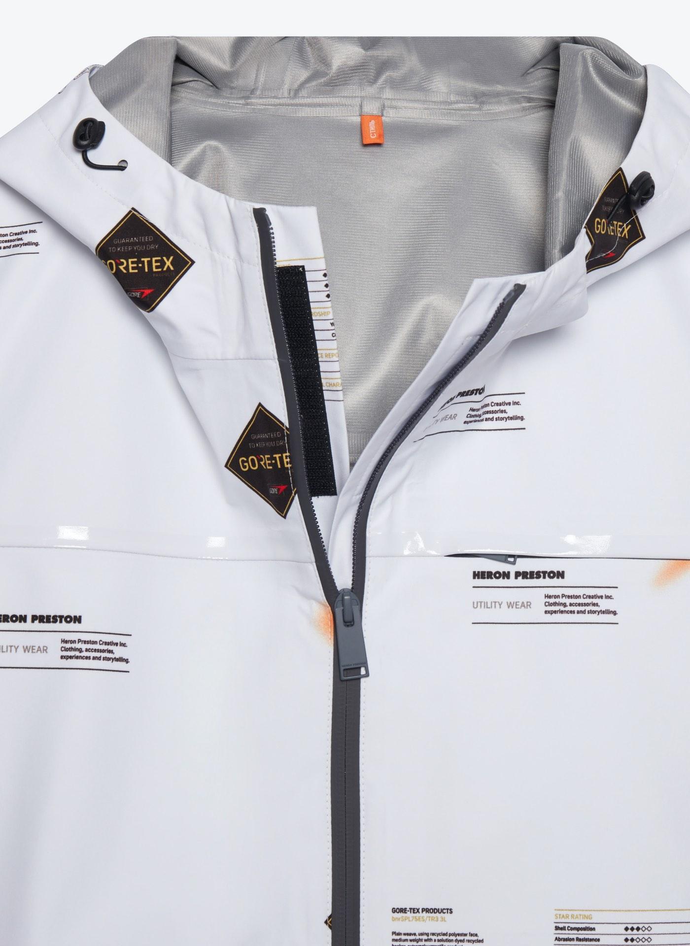 light grey reflective jacket close up