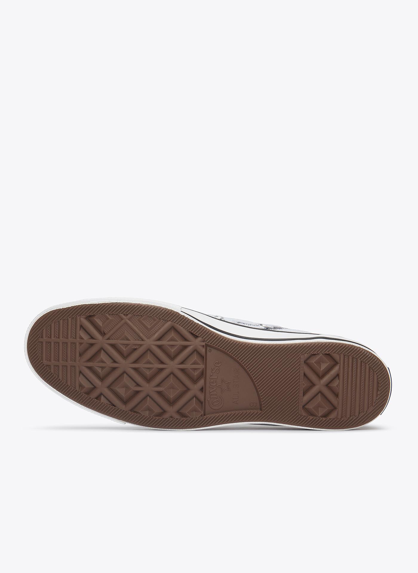 grey sneaker sole