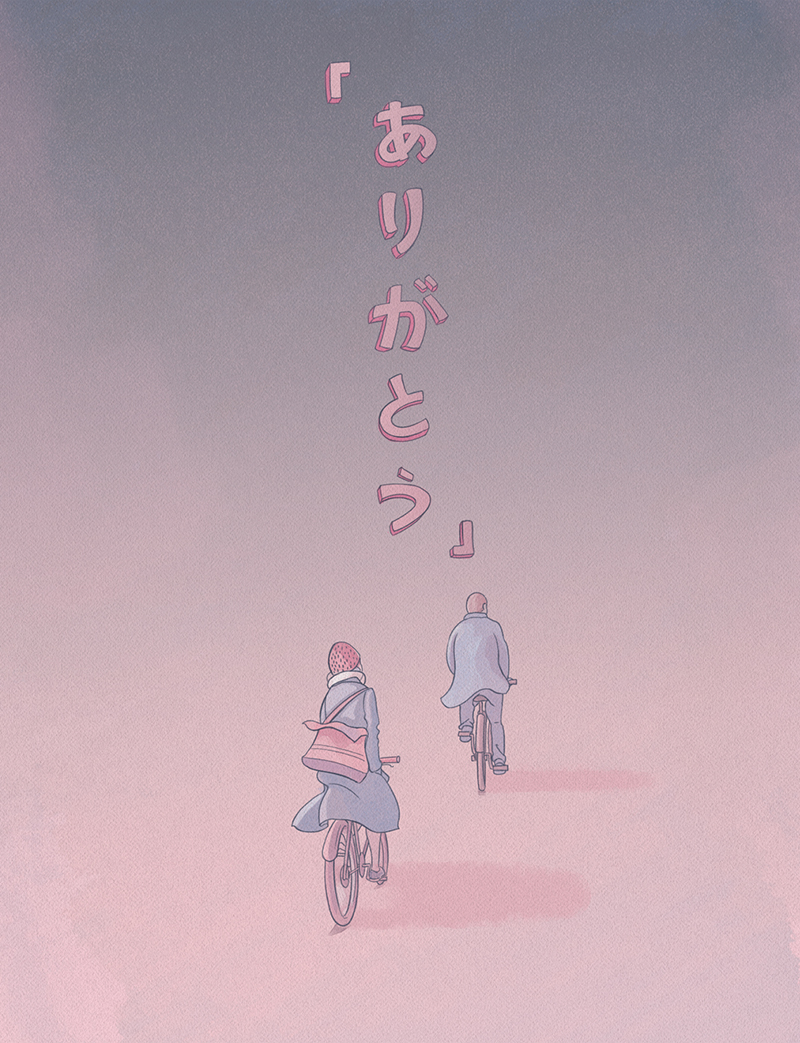 Illustration of two bikes riding away