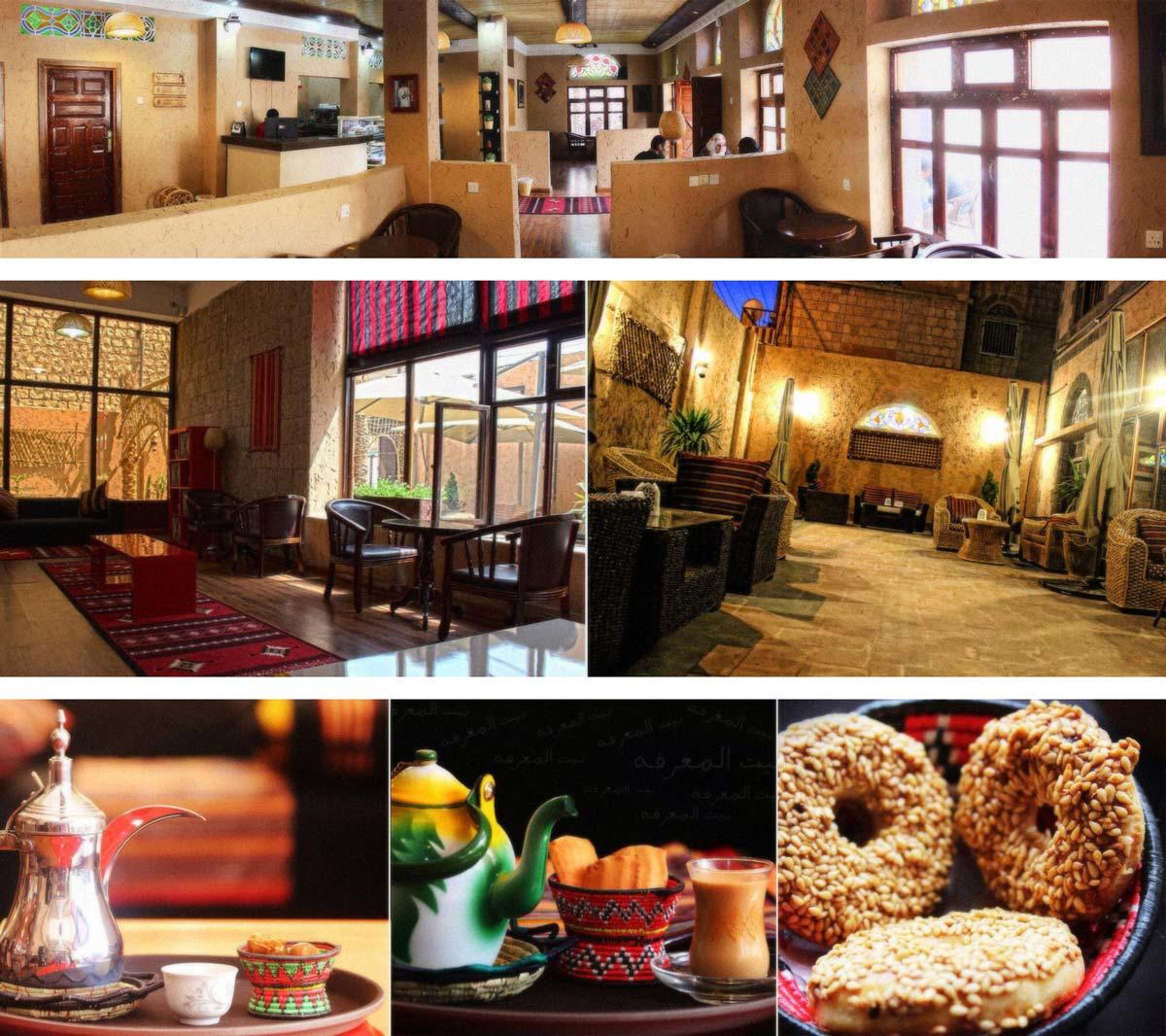 Photos from Bait Almarefa - Photo credit: Bait Almarefa