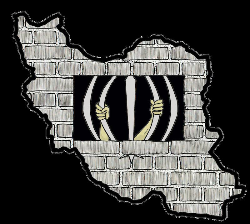 Iranian Jail