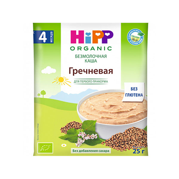 подарок 4fresh.ru каша промокод 4 fresh