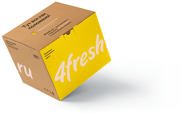 4fresh box осень 2020