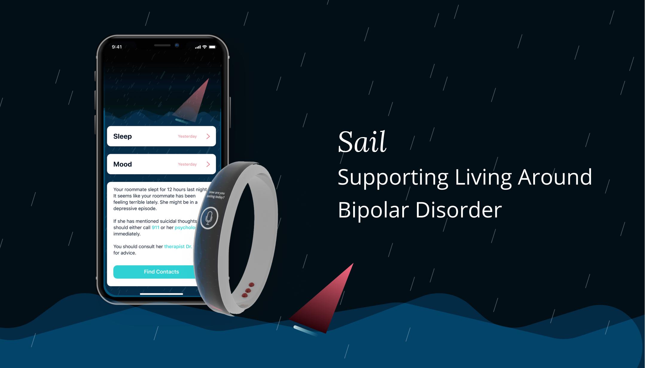 The sail app on a dark background
