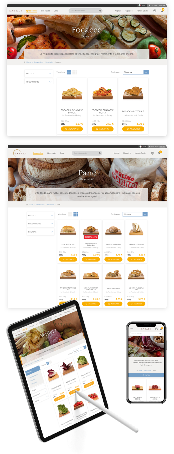 Category page screens