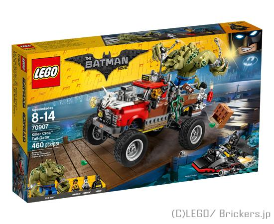 The LEGO Batman Movie Killer Croc Tail-Gator Lego Set