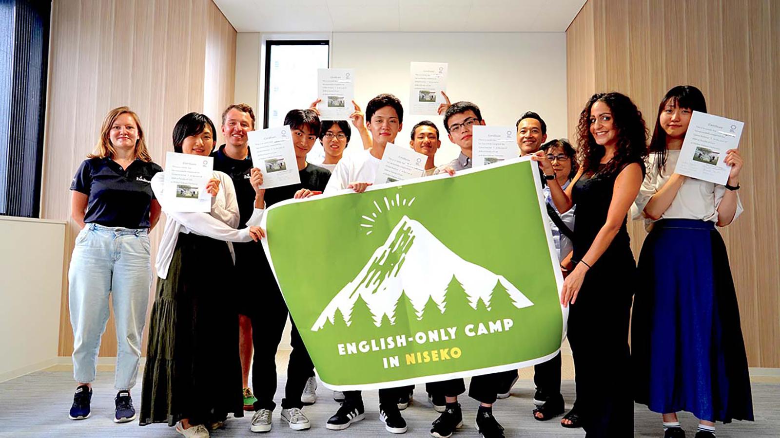 On The Road: Hokkaido-Gakuen University English Education Program
