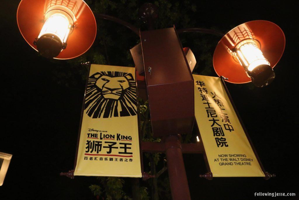 lion king show disney shanghai