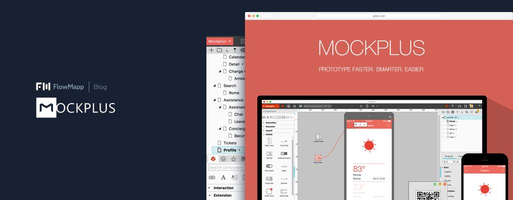 Mockplus app