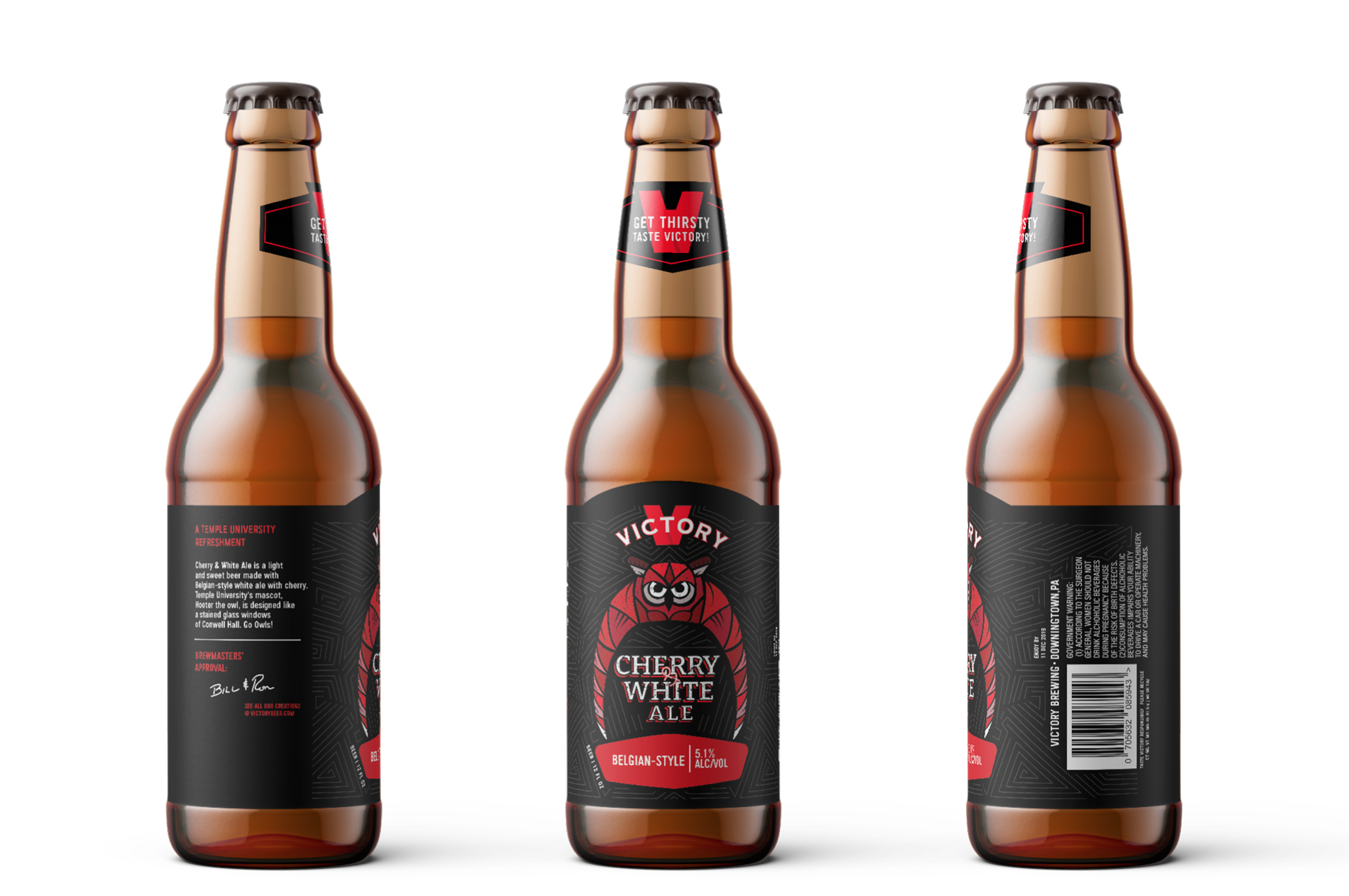 Cherry & White Ale bottle packaging