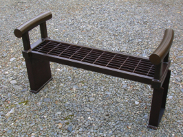 THUTMOSE III Bench