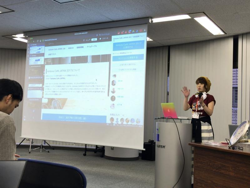 kintone Café JAPANの立ち位置を熱く説明する実行委員長の池上