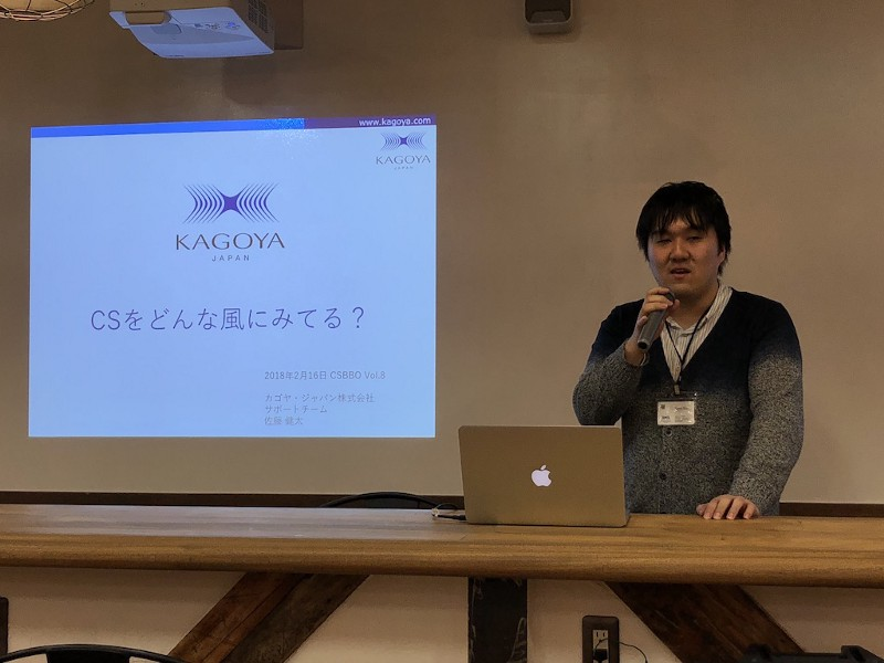 カゴヤ佐藤さんはこの貫禄です。知ってるか?これで年下なんだぜ…