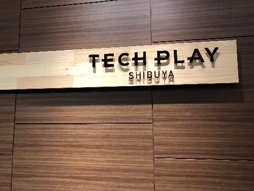 https://techplay.jp/event/701830