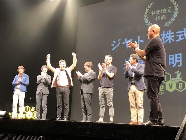 kintone AWARD 2019 中部地区代表決定の瞬間