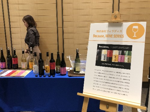 ワインや日本酒のブースも