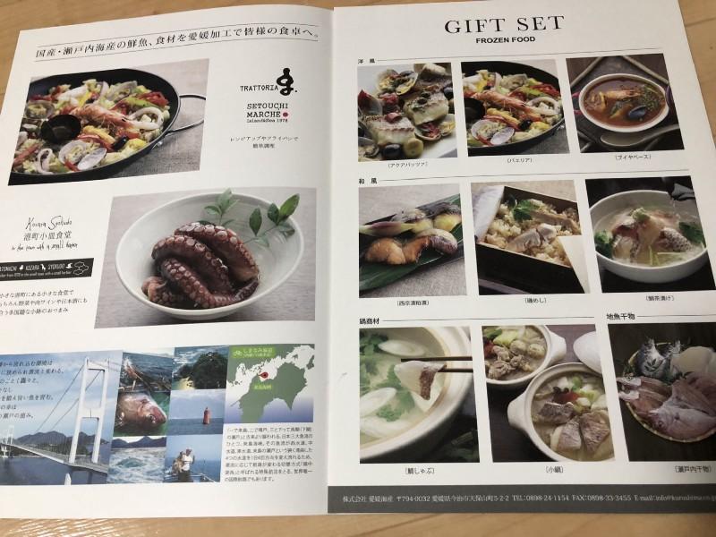 別なブースでは炊き込みご飯の素もあった。松山空港でも売ってるらしい