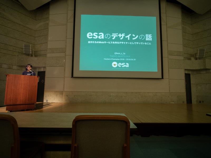 一つ目の講演。Webデザインの色の決め方の話がとても興味深かったです!