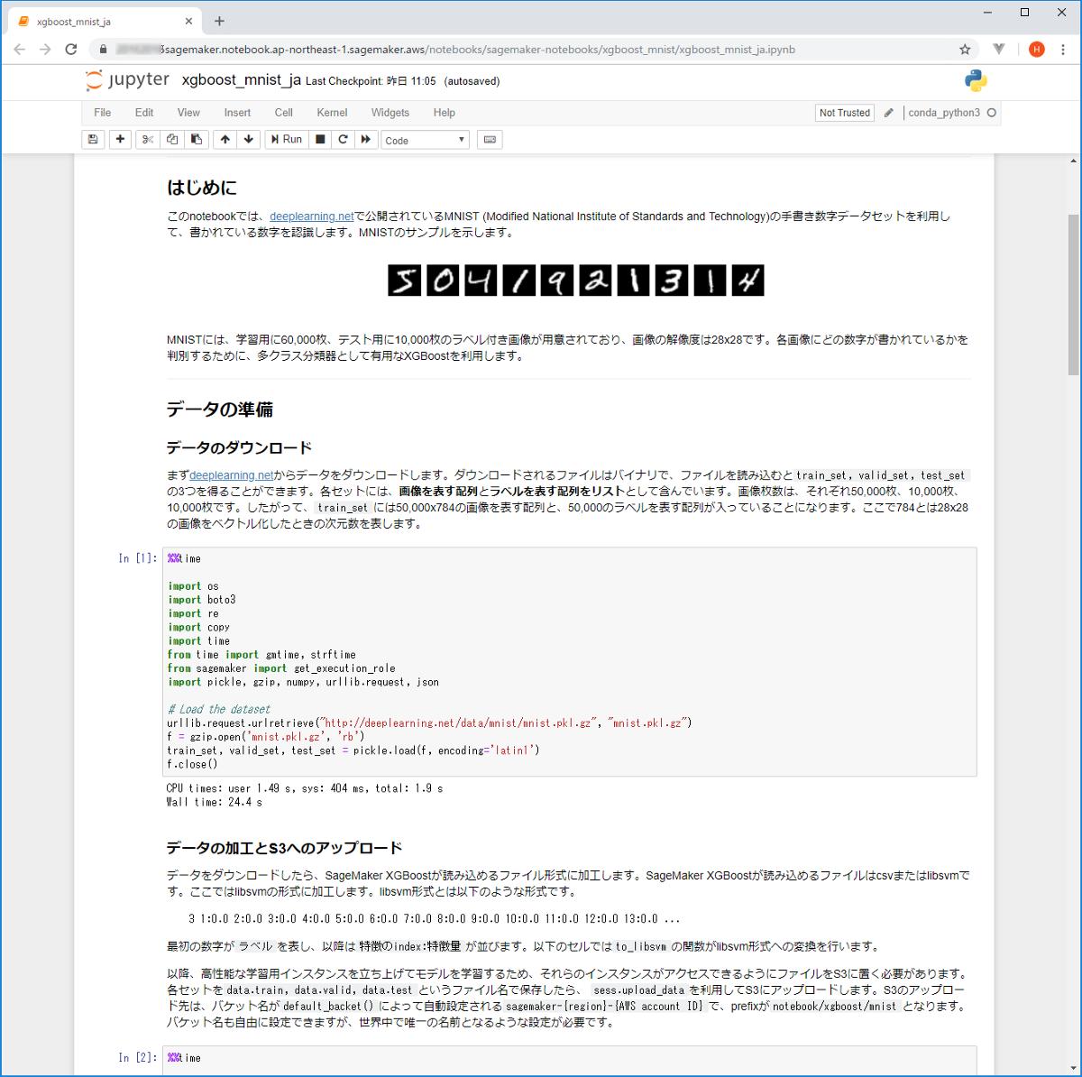 Amazon SageMaker の Jupyter Notebook