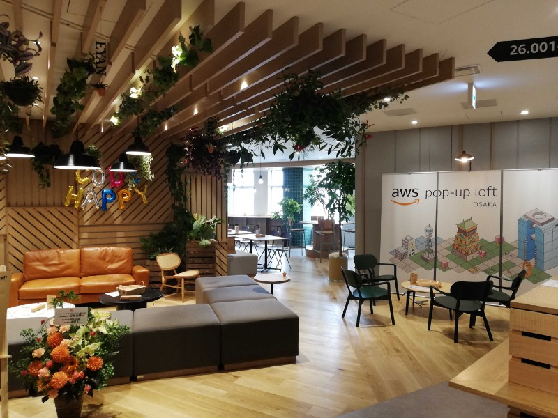 AWS Pop-Up Loft Osaka