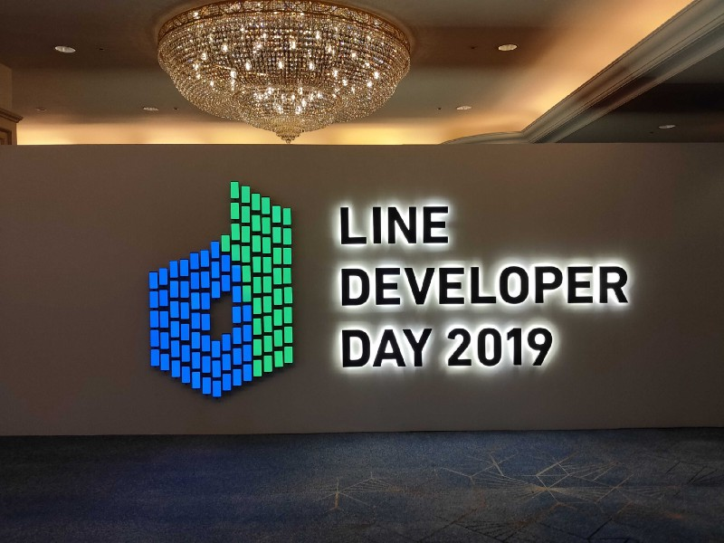 LINE DEV DAY 2019LINE DEV DAY 2019