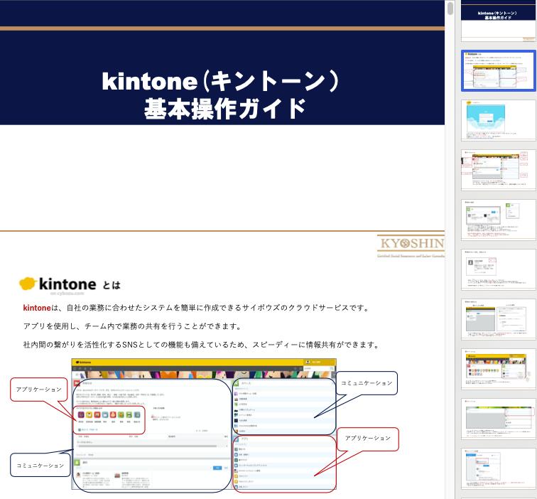 スクリーンショット が含まれている画像自動的に生成された説明