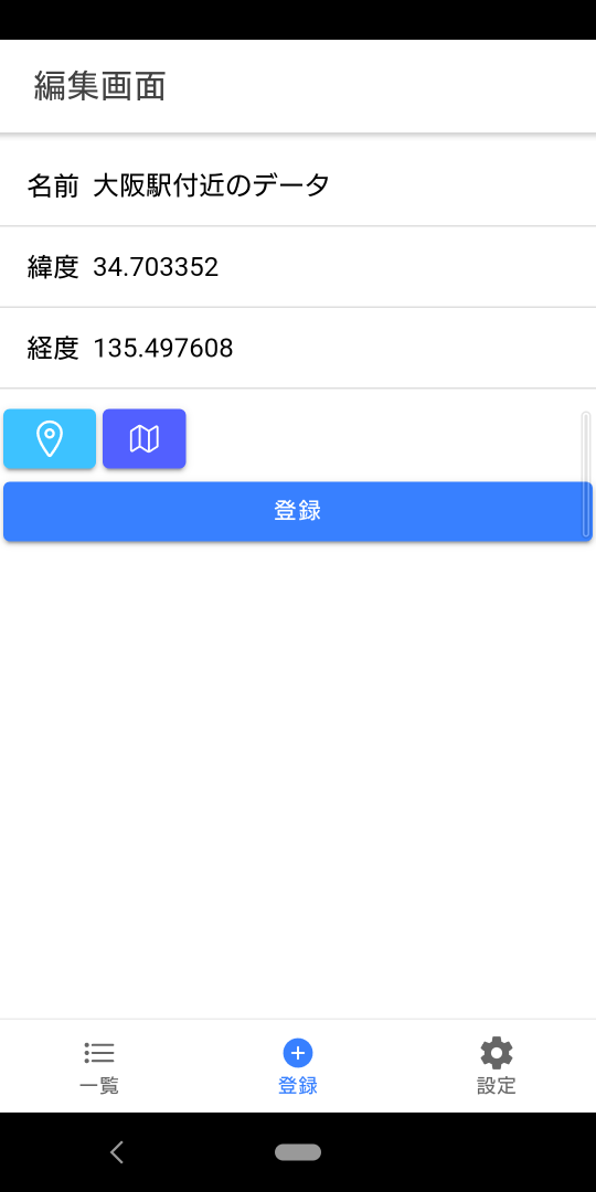 地図ボタン