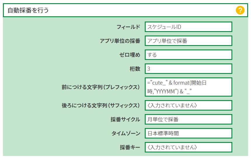 910成功.png
