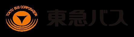 東急バス株式会社