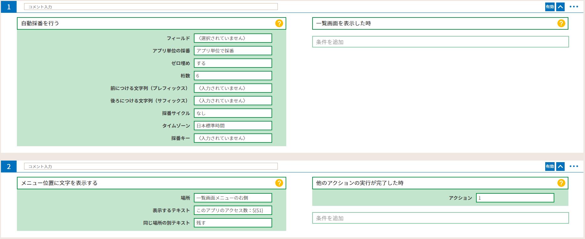 gusuku Customine - Google Chrome 2021-05-27 09.21..png