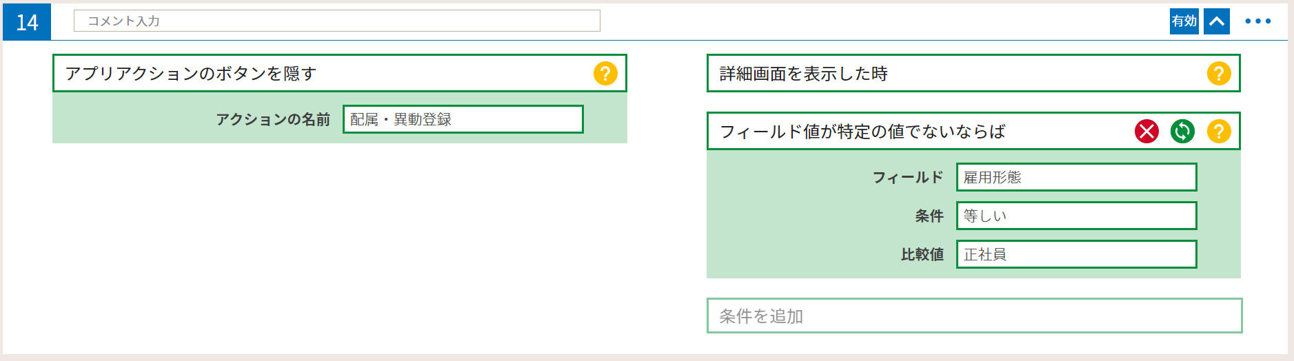 2l10_c.png