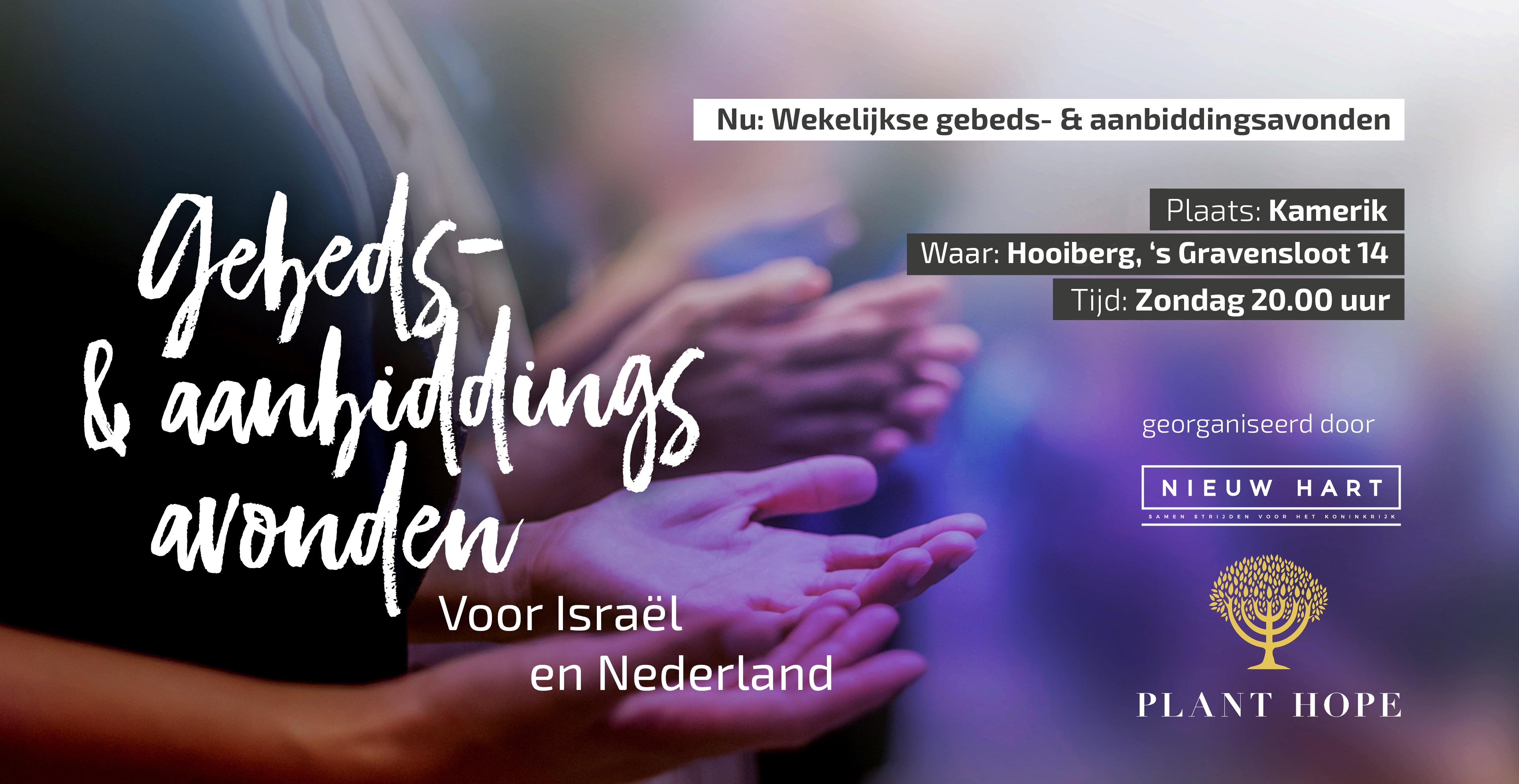 Gebeds- en aanbiddingsavond elke zondagavond