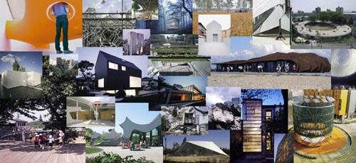 AR awards for emerging architecture 2007.jpg