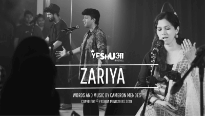 Zariya (ज़रिया) lyrics & chords// hindi gospel