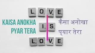 Kaisa Anokha Pyar Tera with lyrics and subtitle