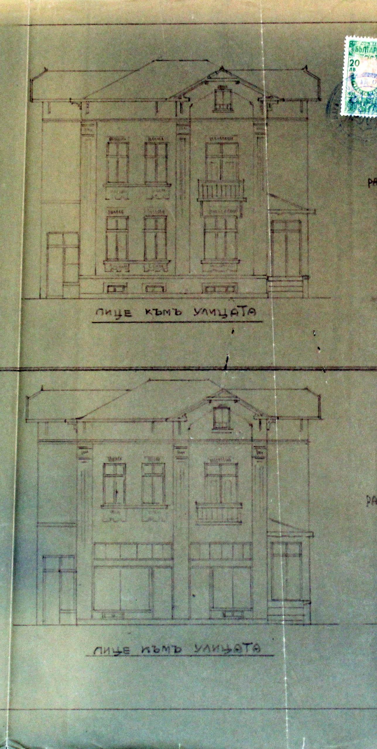 Проект - 1937г. /изт.: Архив-Община Варна/