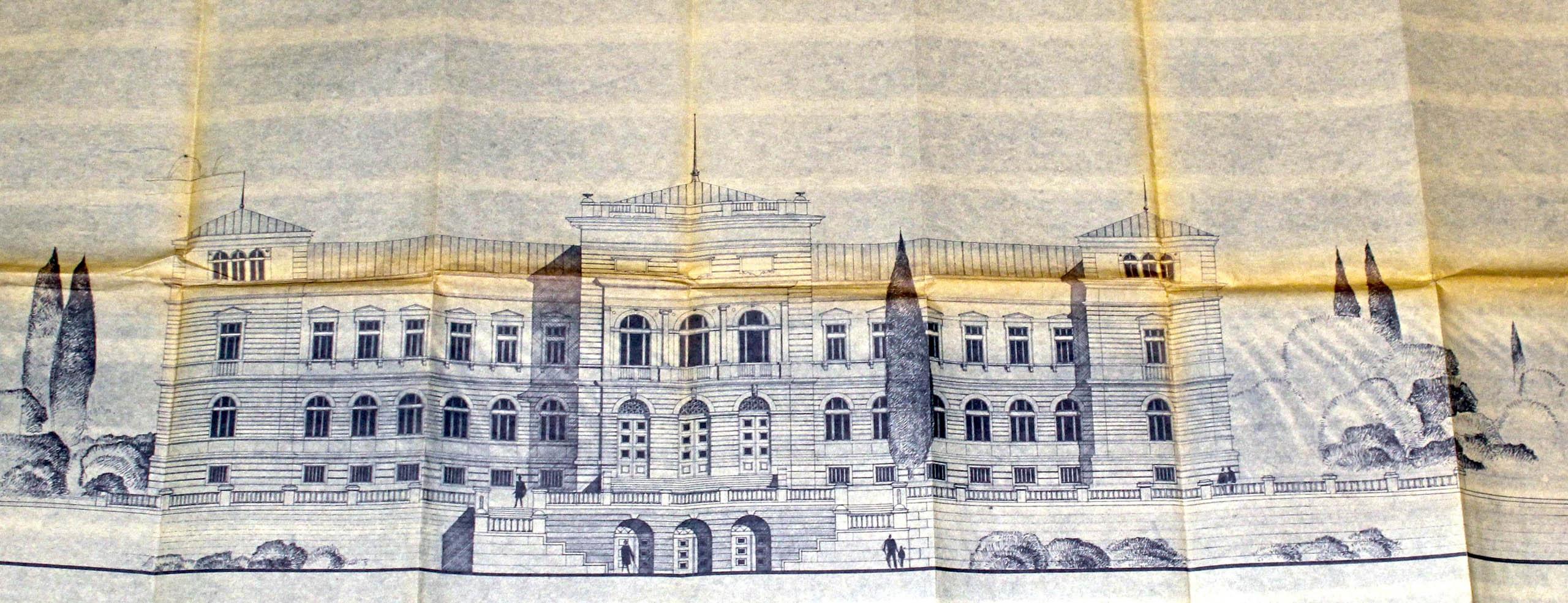 Проект - 1980г. /изт.: Архив-Община Варна/