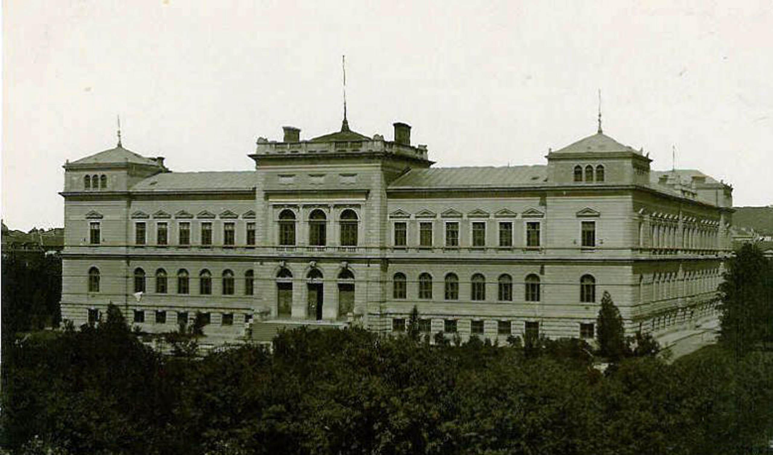 Архивна снимка - средата на XX век